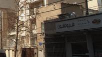 کباب خانه سوری