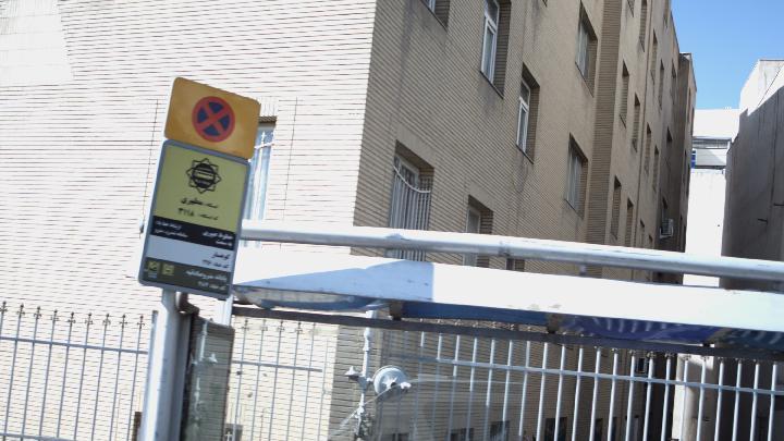 ایستگاه اتوبوس شهید مطهری