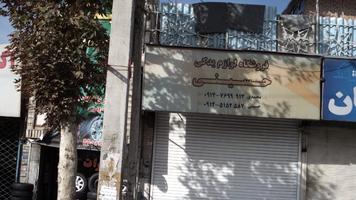 فروشگاه لوازم یدکی حسینی