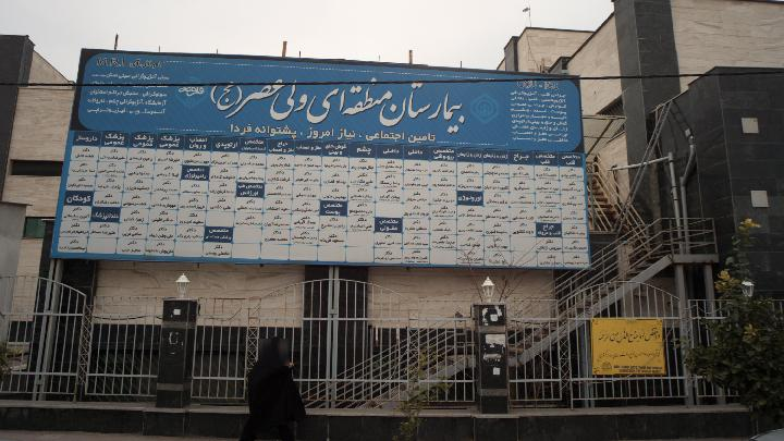 دکتر غلامرضا نمدانیان