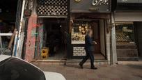 کبابسرای بازار