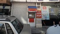 خودپرداز بانک شهر