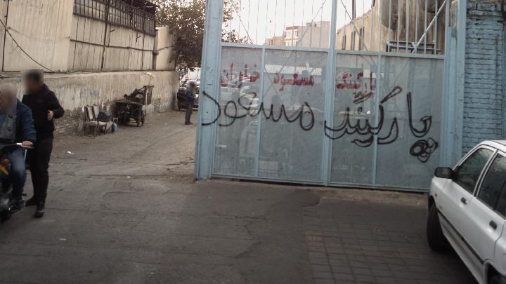 پارکینگ مسعود خاوران