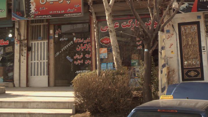 سوپرمارکت علی