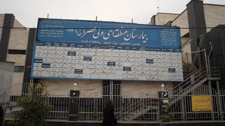 دکتر مهوش سلمانی