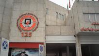 سازمان آتش نشانی و خدمات ایمنی