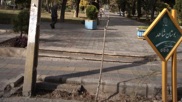 ایستگاه اتوبوس بوستان شاهد