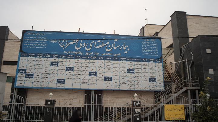 دکتر سید حسن مرتضوی
