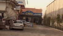 جایگاه CNG ایران ما