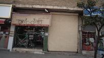 فروشگاه موتور سیکلت سعید