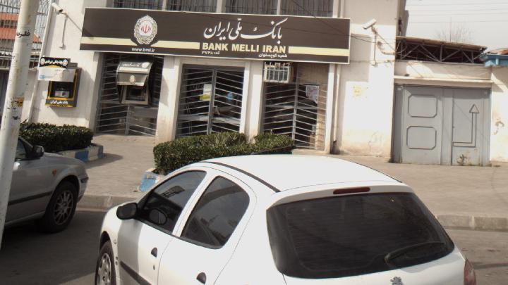 خودپرداز بانک ملت
