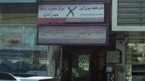 دکتر فاطمه اکبری اسرمی-دکتر مرتضی ابراهیمی