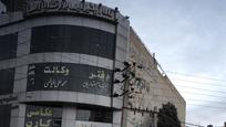 تالار پذیرایی بزرگ پارس