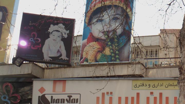 آتلیه تخصصی عکس نوزاد وکودک وبارداری بی بی