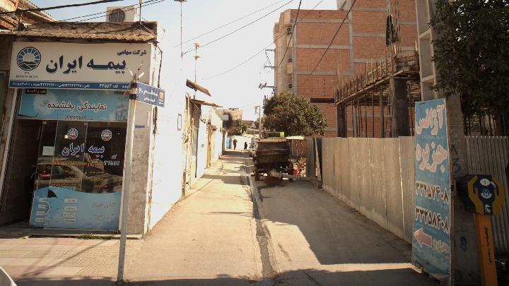 بیمه ایران کد 70965 محمدی