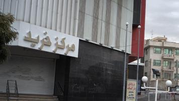 مرکز خرید ملاصدرا