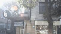 آزمایشگاه فارابی