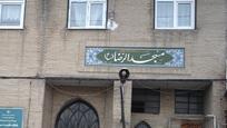 مسجد الرضا