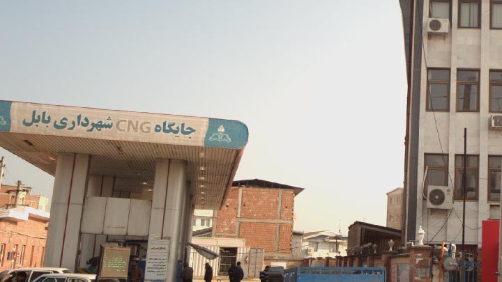 جایگاه CNG