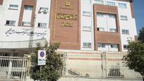مرکز جامع رادیوتراپی دکتر سید اسماعیل شفیعی
