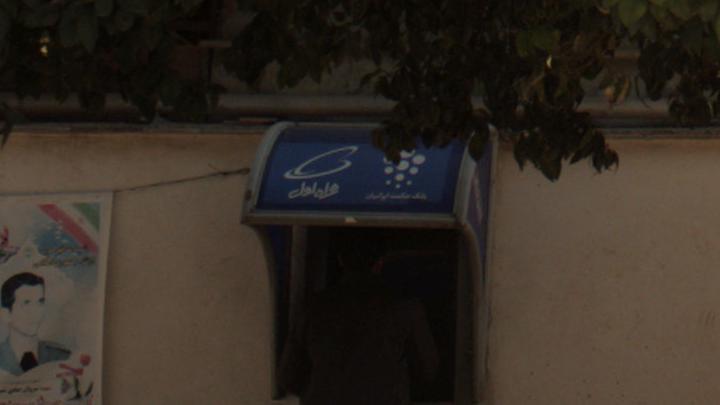 خودپرداز بانک حکمت ایرانیان