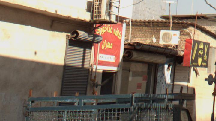 کافه غذاخوری مهران