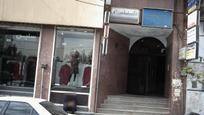 دکتر شیرین قلعه گلاب