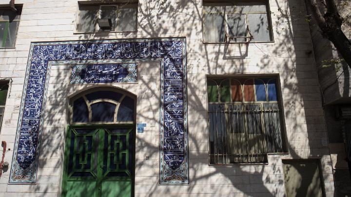 حسینیه حضرت سیّد الشهداء