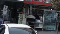ایستگاه تاکسی گلشهر