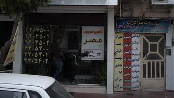 تاکسی سرویس مصر