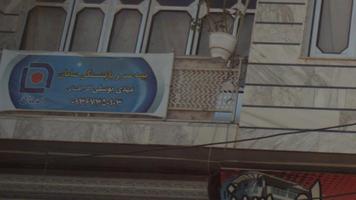 بیمه عمر و بازنشستگی سامان مهدی یوسفی گل افشانی
