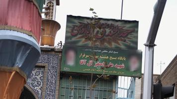 مسجد خندق آبادی