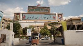 شهرک سردار شهید علی رضا نوری