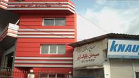 ستاد مدیریت بحران شهرداری نور