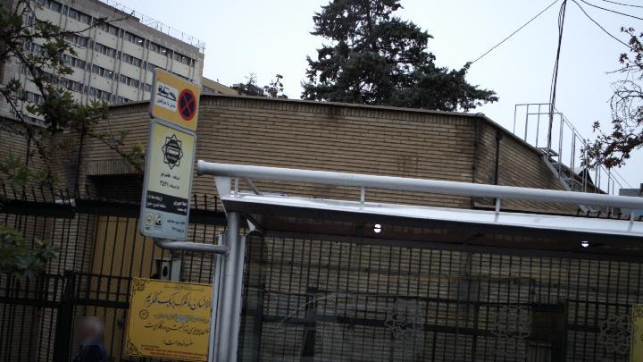 ایستگاه اتوبوس شهدای هفتم تیر