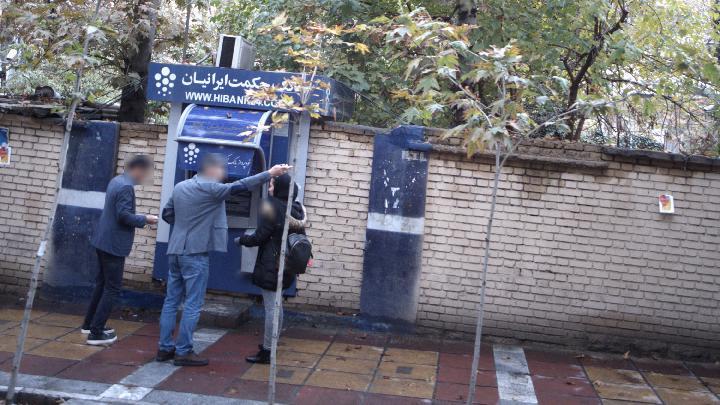خودپرداز حکمت ایرانیان