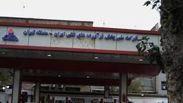 پمپ بنزین وصال