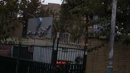 دانشکده مدیریت