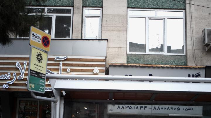 ایستگاه اتوبوس بیمارستان قلب