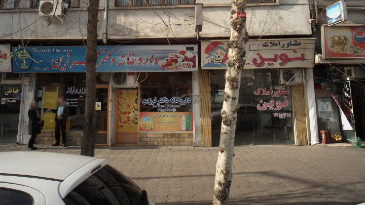 مشاوراملاک نوین
