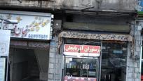 مهمانپذیر زنجان فیروزکوه