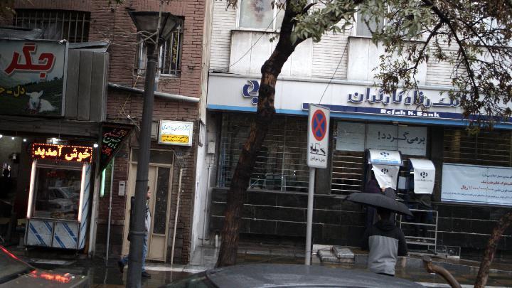 دکتر فروزان پور احمدی