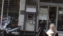 خودپرداز بانک اقتصاد نوین