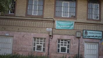 اداره گذرنامه جنوب غرب تهران