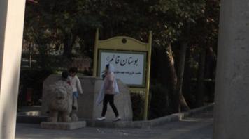 بوستان قائم
