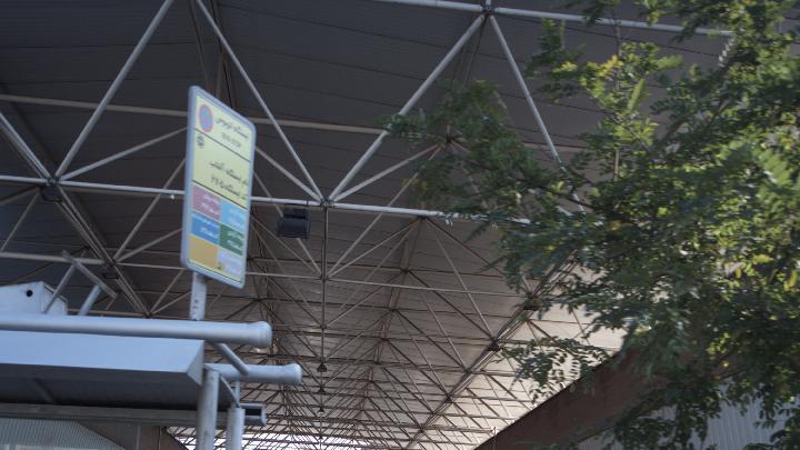 ایستگاه اتوبوس میدان معلم