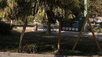 بوستان طوس