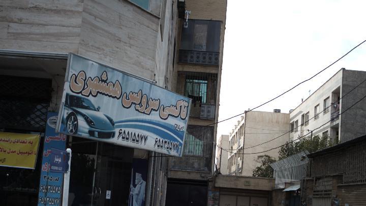 تاکسی سرویس همشهری