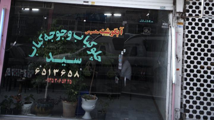 چلوکباب و جوجه کباب سید