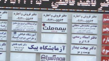 بیمه ملت نمایندگی کد ۲۱۳۷ مهدی حکیمی فر برتر استان البرز